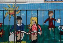 Πράσινο φως στο κλείσιμο των δημοτικών σχολείων