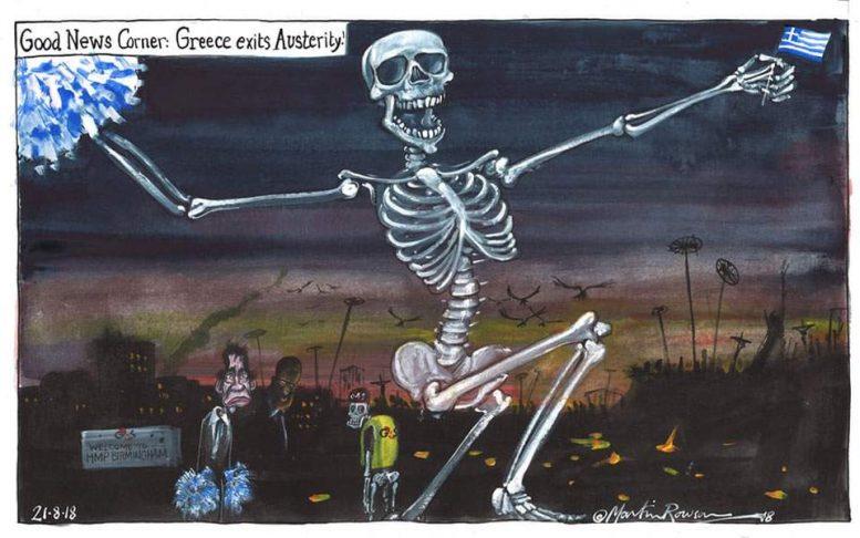 Guardian: Το συγκλονιστικό σκίτσο για το τέλος του μνημονίου στην Ελλάδα
