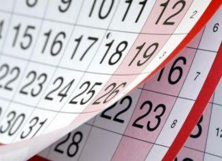 Μετά από 823 χρόνια θα ξανασυμβεί το παράδοξο του φετινού Φλεβάρη