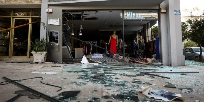 Βύρωνας: Βίντεο-ντοκουμέντο από την στιγμή της έκρηξης στο ΑΤΜ