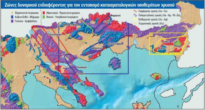 Δεν είναι υπερβολή! Καθόμαστε πάνω σε χρυσό βουνό και οι Έλληνες ξενιτεύονται...
