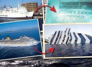 26 Σεπτεμβρίου 2000: Βύθιση του πλοίου ΕΞΠΡΕΣ ΣΑΜΙΝΑ