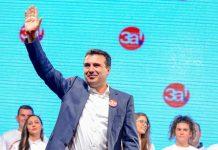 Ζάεφ: Πετύχαμε τους στόχους των προγόνων μας