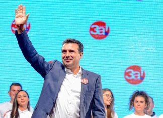 """Ο Ζάεφ πανηγυρίζει: """"Αγαπητοί πολίτες, σήμερα είναι μια ιστορική ημέρα – Μαζί γράψαμε ιστορία..."""""""