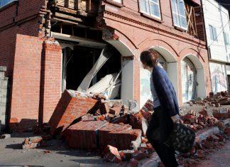 ΙΑΠΩΝΙΑ: Τουλάχιστον εννέα νεκροί από τον σεισμό