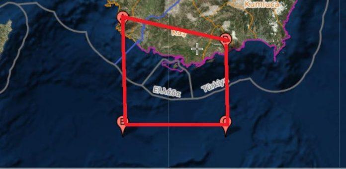 Καστελόριζο: Τούρκοι «σκεπάζουν» την περιοχή με NAVTEX