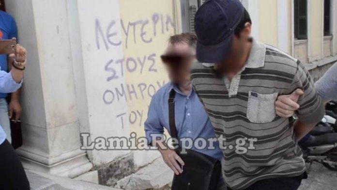 Λαμία: Σοκαριστικές αποκαλύψεις για τον 34χρονο που κρατούσε όμηρο τη Γαλλίδα