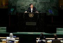 Τσίπρας: Πιο επίκαιρο από ποτέ το όραμα του Νέλσον Μαντέλα