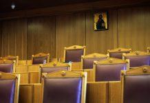 Την απόρριψη του αιτήματος Λαγού πρότεινε η εισαγγελέας