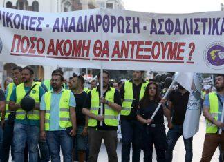 ΔΕΘ 2018: Συγκέντρωση διαμαρτυρίας πραγματοποιούν ένστολοι στον Λευκό Πύργο