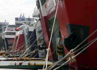 Ζάκυνθος: Κλειστές οι ακτοπλοϊκές γραμμές Ζακύνθου - Κυλλήνης και Πόρου - Κυλλήνης