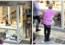 Ομόνοια: Προθεσμία για να απολογηθεί πήρε ο κοσμηματοπώλης