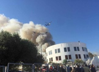 Ηράκλειο: Έσβησε η φωτιά στο Πανεπιστήμιο