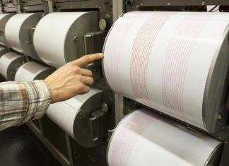 Αταλάντη: Σεισμός 3,9 Ρίχτερ