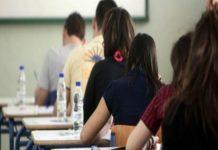 Κορωνοϊός : Δραματική αύξηση διασποράς σε παιδιά και έφηβους