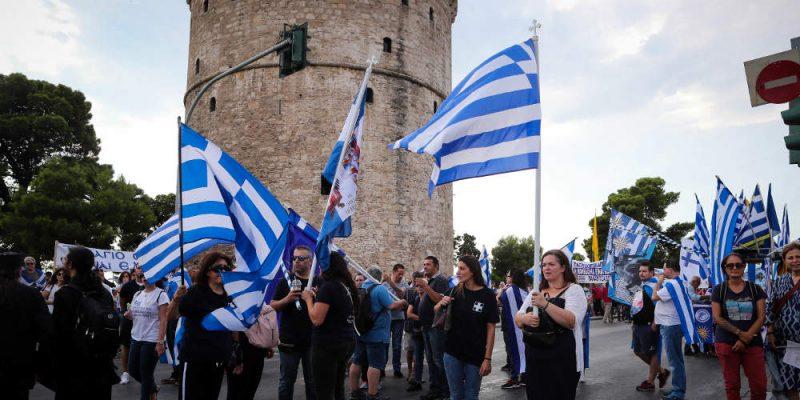 ΔΕΘ 2018: Συγκεντρώνονται οι διαδηλωτές για τη Μακεδονία στον Λευκό Πύργο