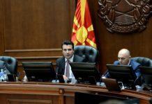 πΓΔΜ: Σοκαριστικές καταγγελίες για δωροδοκίες και εκβιασμούς!