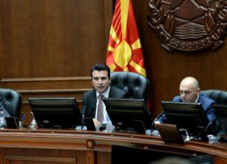 """""""Μπλόκο"""" από τους υπουργούς στην έναρξη της ενταξιακής πορείας της Βόρειας Μακεδονίας και της Αλβανίας"""