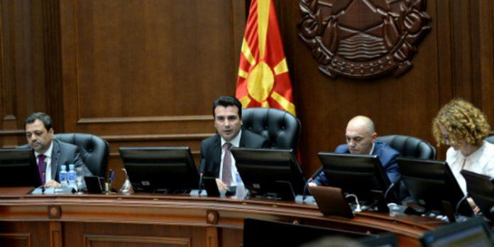 πΓΔΜ: Αναβλήθηκε η συνεδρίαση της Βουλής για τη Συνταγματική Αναθεώρηση