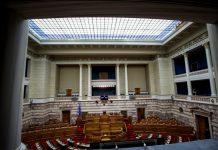 Βουλή: Συζητείται και ψηφίζεται ο εκλογικός νόμος