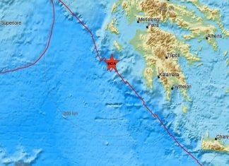 Ζάκυνθος: Σεισμός 4,1 Ρίχτερ