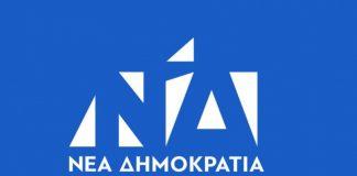ΝΔ: Υβριστικό παραλήρημα Τσίπρα χωρίς προηγούμενο
