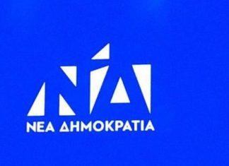 ΝΔ: Tσίπρας και Καμμένος συνεχίζουν να κοροϊδεύουν τους πολίτες