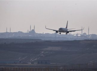 Κωνσταντινούπολη: Πρώτος θάνατος από κορωνοϊό στην ομογένεια