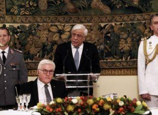 Πρ. Παυλόπουλος στο δείπνο με Σταϊνμάιερ: Νομικώς ενεργές και δικαστικώς επιδιώξιμες οι απαιτήσεις της Ελλάδας