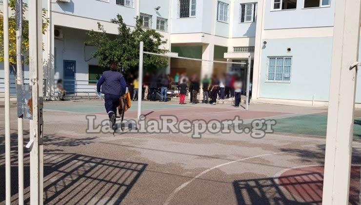 Λαμία: Τραυματισμός μαθητή