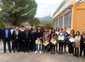 Ξάνθη: Απονομή βραβείων στους επιτυχόντες μαθητές σε ΑΕΙ και ΤΕΙ στην ακριτική Σταυρούπολη