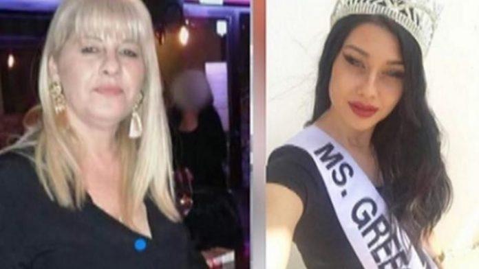 Κρήτη: Μητέρα εστεμμένης καλλονής η γυναίκα που μαχαιρώθηκε μέχρι θανάτου σε καφετέρια