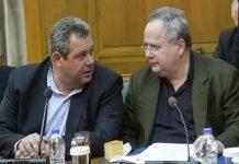 """Με νέα επίθεση του ο Καμμένος αποκαλεί τον Κοτζιά """"Προδότη της Μακεδονίας"""" και """"Πήλιο Γούση"""""""