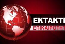 Μέλη της ΠΟΕ-ΟΤΑ εισέβαλαν στο υπουργείο Οικονομικών