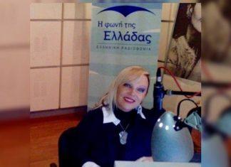 Εικαστική έκθεση «ευ- | Η Τέχνη συναντά την Ελληνική γλώσσα»-ΔΙΑΛΕΞΗ