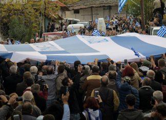 ΑΛΒΑΝΙΑ: 12 ομογενείς έχουν προσαχθεί στο Α.Τ. Αργυρόκαστρου μετά την κηδεία του Κων/νου Κατσίφα