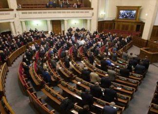 ΟΥΚΡΑΝΙΑ: Ραγδαίες εξελίξεις - Συνεδριάζει στις 16:00 το κοινοβούλιο για την επιβολή στρατιωτικού νόμου