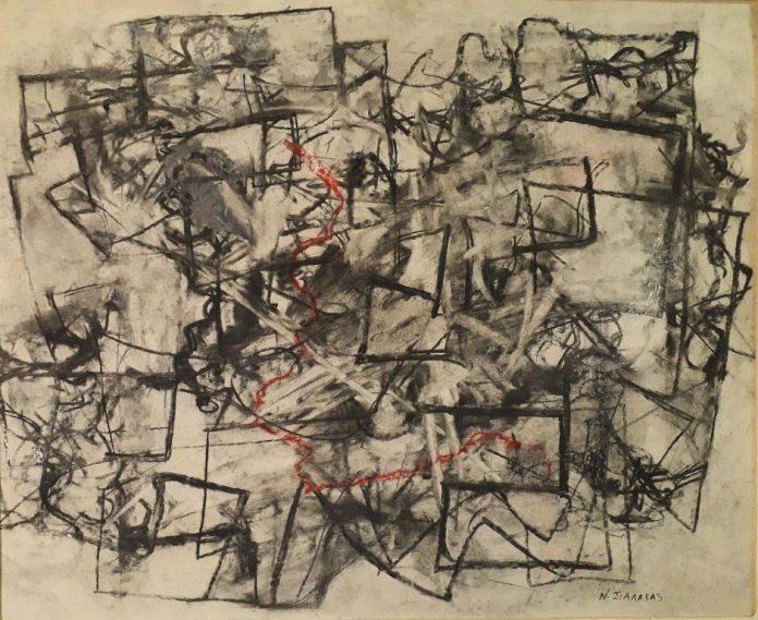 Αποτέλεσμα εικόνας για ΠΕΙΡΑΙΑΣ | Επίνειο Τέχνης - Ομαδική Εικαστική Έκθεση @ Γκαλερί του Νότου, Κουντουριώτου 152, Πειραιάς | Εγκαίνια, Τρίτη 4 Δεκεμβρίου και ώρα 19:00 | Διάρκεια έως 22 Δεκεμβρίου 2018