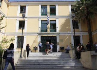 Παρατείνεται μέχρι 31 Μαΐου η αναστολή της λειτουργίας των ποινικών και πολιτικών δικαστηρίων