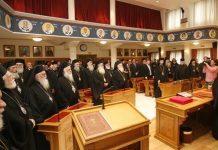 Κορωνοϊός: Η εκκλησία αναβάλλει τις λατρευτικές συνάξεις εκτός των κυριακάτικων λειτουργιών