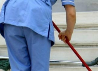 Φυλάκιση με αναστολή στην καθαρίστρια για το πλαστό απολυτήριο