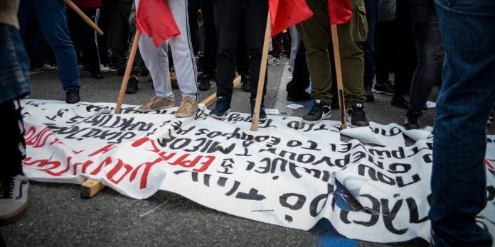 Μαθητικά συλλαλητήρια: Επεισόδια σε Αθήνα και Θεσσαλονίκη