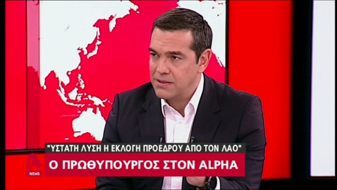 Τσίπρας: 16.000 προσλήψεις το 2019 και 18.500 προσλήψεις το 2020