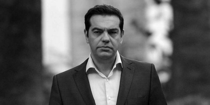 O Guardian «αδειάζει» τον απελπισμένο Τσίπρα