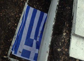 Η ελληνική σημαία στο μνήμα του Κωνσταντίνου Κατσίφα