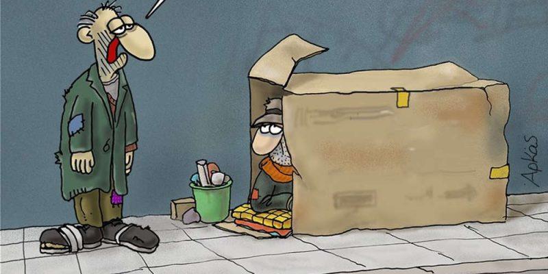 ΑΡΚΑΣ: Το καυστικό σκίτσο για το «θα τα σπαταλάγατε» του Τσίπρα