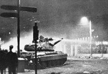 ΙΣΤΟΡΙΕΣ: Η εξέγερση του Πολυτεχνείου, 45 χρόνια μετά…