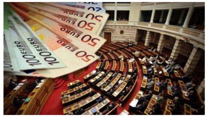 Βουλή: Κατατέθηκε ο προϋπολογισμός – Τι προβλέπει