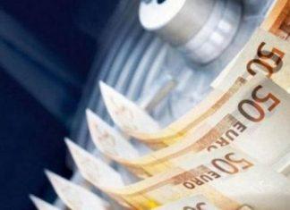 ΕΦΚΑ: Καταβάλλονται σήμερα 100.695.867 ευρώ σε ελεύθερους επαγγελματίες και αυτοαπασχολούμενους