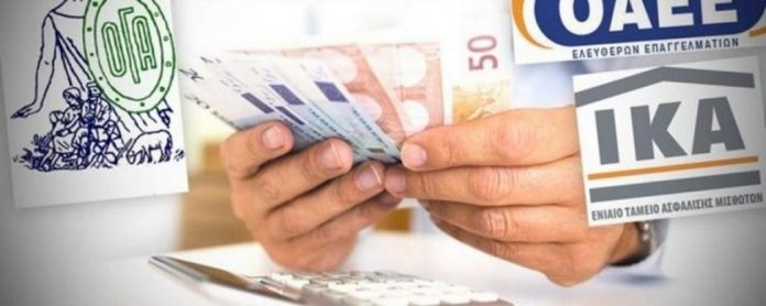Χορήγηση εφάπαξ ενίσχυση 1.000 ευρώ σε 522 ανέργους